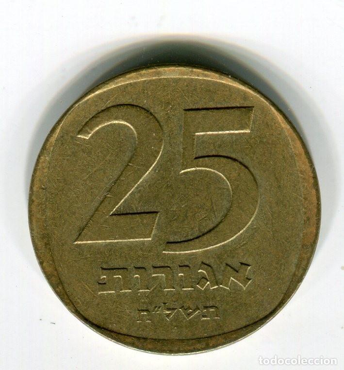 Monedas antiguas de Asia: ISRAEL 25 AGOROT - SE ENVIA LA MONEDA DE LAS IMAGENES - - Foto 2 - 194237587