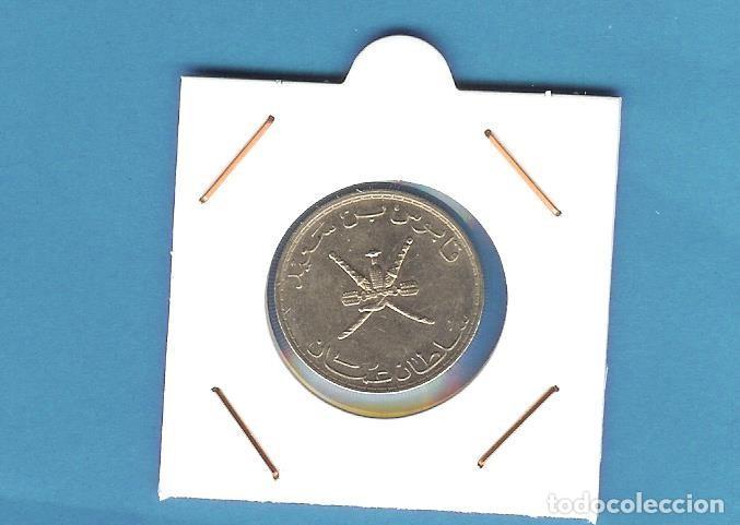 OMAN. 50 BAISA 1420/1999. CUPRONIQUEL (Numismática - Extranjeras - Asia)