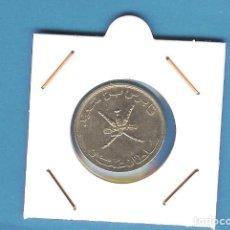 Monedas antiguas de Asia: OMAN. 50 BAISA 1420/1999. CUPRONIQUEL. Lote 194243462