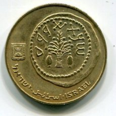 Monedas antiguas de Asia: ISRAEL 10 AGOROT - SE ENVIA LA MONEDA DE LAS IMAGENES -. Lote 194270113