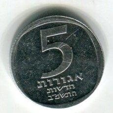 Monedas antiguas de Asia: ISRAEL 5 AGOROT (2) - SE ENVIA LA MONEDA DE LAS IMAGENES -. Lote 194270587