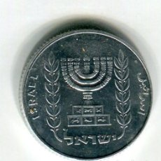 Monedas antiguas de Asia: ISRAEL 5 AGOROT (3) - SE ENVIA LA MONEDA DE LAS IMAGENES -. Lote 194270681