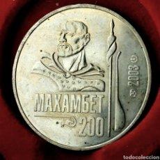 Monedas antiguas de Asia: 50.000 EJEMPLARES. KAZAJSTÁN 50 TENGE 2003. Lote 194281253