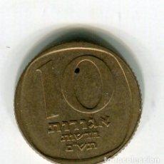 Monedas antiguas de Asia: ISRAEL 10 AGOROT (1) - SE ENVIA LA MONEDA DE LAS IMAGENES -. Lote 194344633