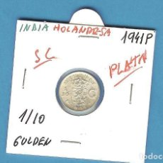 Monedas antiguas de Asia: PLATA-INDIAS HOLANDESAS 1/10 GULDEN 1941-P. 1,25 GRAMOS DE LEY 0,720. Lote 194496582