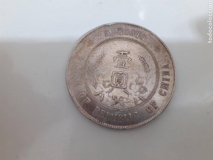 Monedas antiguas de Asia: China 1927 Republic of China. Dollar de plata. Memento - Foto 2 - 194519436