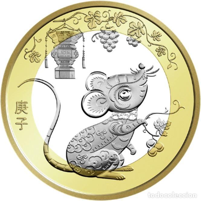 MONEDA 10 YUAN CHINA 2020 AÑO DE LA RATA (Numismática - Extranjeras - Asia)
