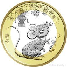 Monedas antiguas de Asia: MONEDA 10 YUAN CHINA 2020 AÑO DE LA RATA. Lote 194526073