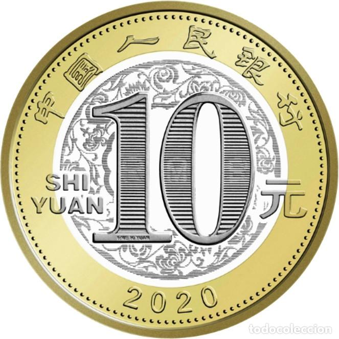 Monedas antiguas de Asia: Moneda 10 Yuan China 2020 año de la rata - Foto 2 - 194526073