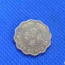 Monedas antiguas de Asia: HONG KONG 20 CENTS 1977. Lote 194534798