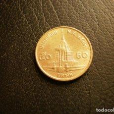 Monedas antiguas de Asia: TAILANDIA 50 SATANG 2543 - 2000. Lote 194552490