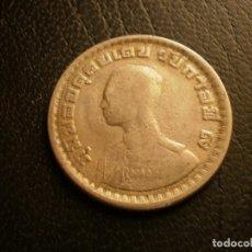Monedas antiguas de Asia: TAILANDIA 1 BATH 2505 - 1962. Lote 194552578