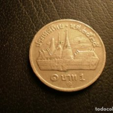 Monedas antiguas de Asia: TAILANDIA 1 BATH 2525 - 1982. Lote 194552732