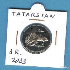 Monedas antiguas de Asia: TATARSTAN. 1 RUBLO 2013. Lote 194583272