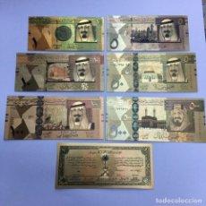 Monedas antiguas de Asia: BILLETES LAMINAS ARABIA SAUDITA LOTE DE 7 BILLETES. Lote 194631812