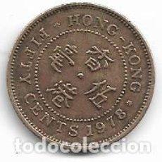 Monedas antiguas de Asia: HONG KONG,FIFTY CENTS 1978.. Lote 194632002