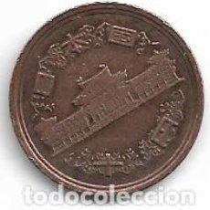 Monedas antiguas de Asia: JAPON,10 YENES 2006.. Lote 194632787