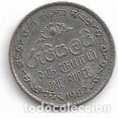 Monedas antiguas de Asia: SRI LANKA,1 RUPIA 1982.. Lote 194633296