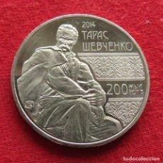 Monedas antiguas de Asia: KAZAJISTÁN KAZAKHSTAN 50 TENGE 2014 SHEVCHENKO. Lote 194652025