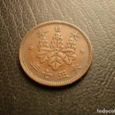 Monedas antiguas de Asia: JAPON ( YOSHIHITO ) 1 SEN AÑO 7 - 1918. Lote 194668620