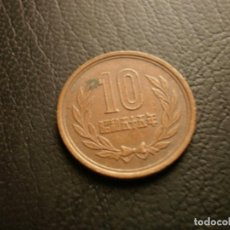Monedas antiguas de Asia: JAPON ( HIROHITO ) 10 YENS AÑO 55 - 1980. Lote 194690337