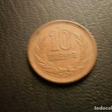 Monedas antiguas de Asia: JAPON ( HIROHITO ) 10 YENS AÑO 56 - 1981. Lote 194690365