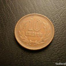 Monedas antiguas de Asia: JAPON ( HIROHITO ) 10 YENS AÑO 57 - 1982. Lote 194690385
