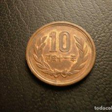 Monedas antiguas de Asia: JAPON ( AKIHITO ) 10 YENS AÑO 11 - 1999. Lote 194690405