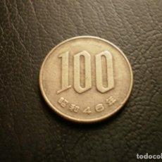 Monedas antiguas de Asia: JAPON ( HIROHITO ) 100 YENS AÑO 46 - 1971 . Lote 194690557