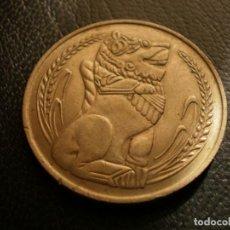 Monedas antiguas de Asia: SINGAPUR 1 DOLAR 1967. Lote 194713246