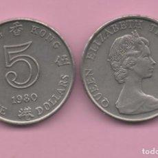 Monedas antiguas de Asia: HONG - KONG = 5 DOLLAR 1980 KM46. Lote 194720223