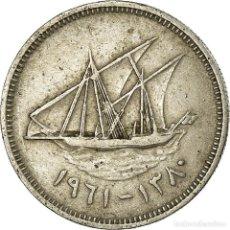 Monedas antiguas de Asia: MONEDA, KUWAIT, ABDULLAH IBN SALIM, 20 FILS, 1961/AH1380, MBC, COBRE - NÍQUEL. Lote 194745370