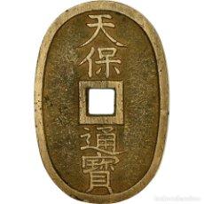 Monedas antiguas de Asia: MONEDA, JAPÓN, 100 MON, TEMPO TSUHO, (1835-1870), MBC, BRONCE, KM:7. Lote 194745692