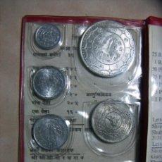 Monedas antiguas de Asia: CARTERA NEPAL ANIVERSARIO CORONACION BIRENDRA AÑO 2031 (1974) SERIE 7 VALORES. Lote 194747056