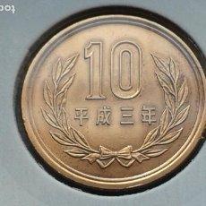 Monedas antiguas de Asia: JAPON 10 YENES 1991. Lote 194786095