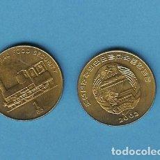 Monedas antiguas de Asia: KOREA DEL NORTE: 1 CHON 2002. LOCOMOTORA DE TREN.. Lote 194881948