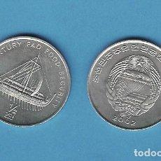 Monedas antiguas de Asia: KOREA DEL NORTE: 1/2 CHON 2002. MEDIOS DE TRANSPORTE. BARCO VIKINGO. ALUMINIO. Lote 194883007