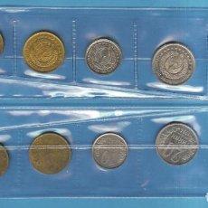 Monedas antiguas de Asia: UZBEKISTAN. 6 MONEDAS DE 6 VALORES DIFERENTES. 1,3,5, 10,20 Y 50 TIYIN 1994. Lote 194886441