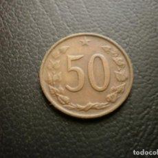 Monedas antiguas de Asia: CHECOSLOVAQUIA 50 HALERU 1964. Lote 194911467