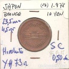 Monedas antiguas de Asia: JAPON 1978. MONEDA DE 10 YEN DE HIROHITO. S.C.. Lote 194911523