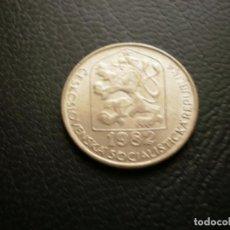 Monedas antiguas de Asia: CHECOSLOVAQUIA 50 HALERU 1982. Lote 194911560