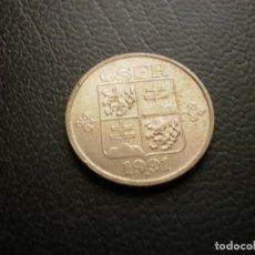 Monedas antiguas de Asia: CHECOSLOVAQUIA 50 HALERU 1991. Lote 194911605
