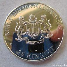Monedas antiguas de Asia: KUALA LUMPUR . MALASIA . 25 RINGGIT PLATA DE 1976. PIEZA MAYOR QUE UNA ONZA . FDC. Lote 194915226