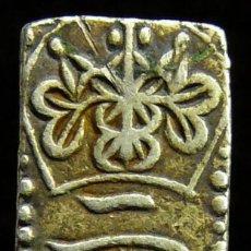Monedas antiguas de Asia: JAPÓN. 2 SHU SF (1832-1858) TEMPO. PLATA-ORO. RESELLO.. Lote 195145756