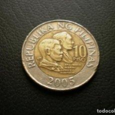 Monedas antiguas de Asia: FILIPINAS 10 PISO 2005. Lote 195224800