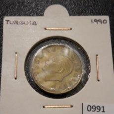 Monedas antiguas de Asia: TURQUÍA 500 LIRAS 1990. Lote 195229220