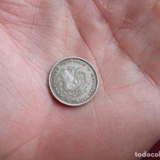 Monedas antiguas de Asia: CHINA 1890-1908 KWANG TUNG 7.2 CANDAREENS. PLATA 0.900 AUTÉNTICA EXCELENTE ESTADO. Lote 195232293
