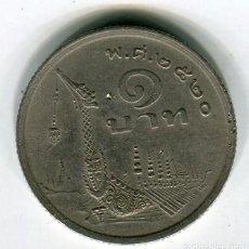 Monedas antiguas de Asia: TAILANDIA 1 BATH - (1) SE ENVIA LA MISMA MONEDA DE LAS IMAGENES -. Lote 195247371