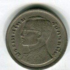 Monedas antiguas de Asia: TAILANDIA 1 BATH - (2) SE ENVIA LA MISMA MONEDA DE LAS IMAGENES -. Lote 195247377