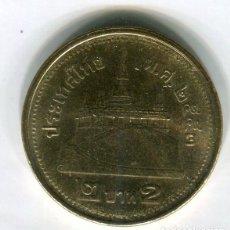 Monedas antiguas de Asia: TAILANDIA 2 BATH - SE ENVIA LA MISMA MONEDA DE LAS IMAGENES -. Lote 195247393